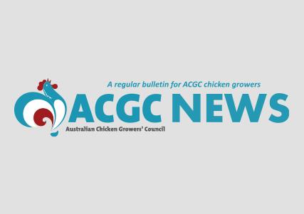 ACGC News
